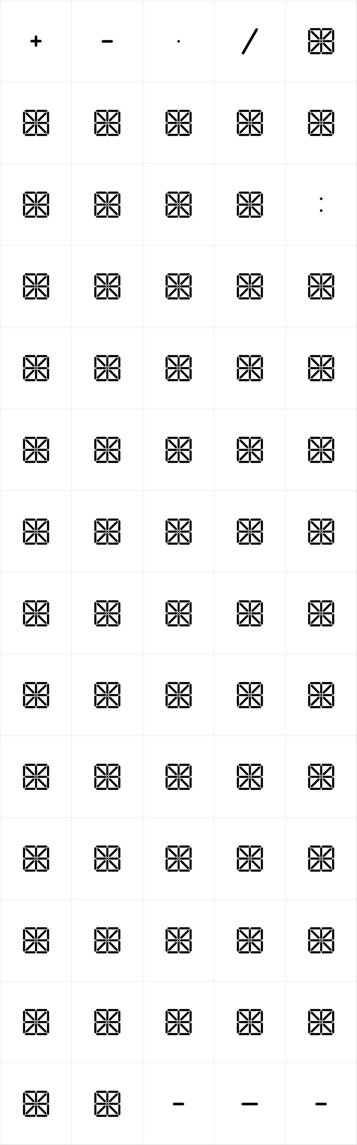 C13 LCD Grid