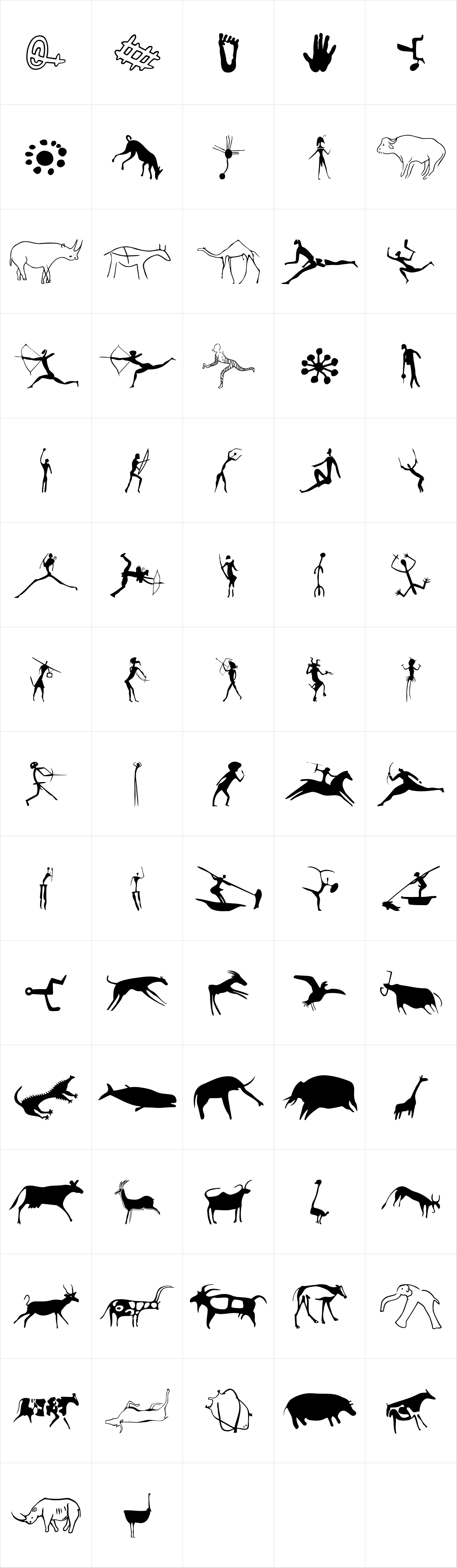 P22 Petroglyphs African