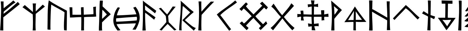 P22 Koch Signs