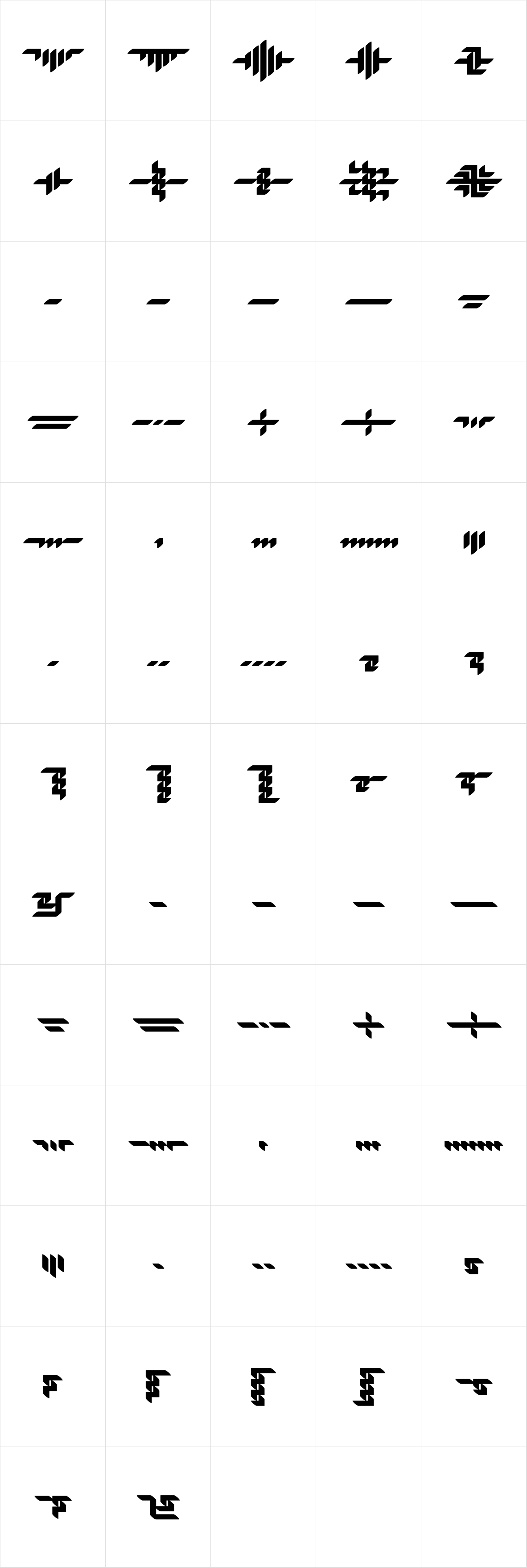 Psalta Ornaments