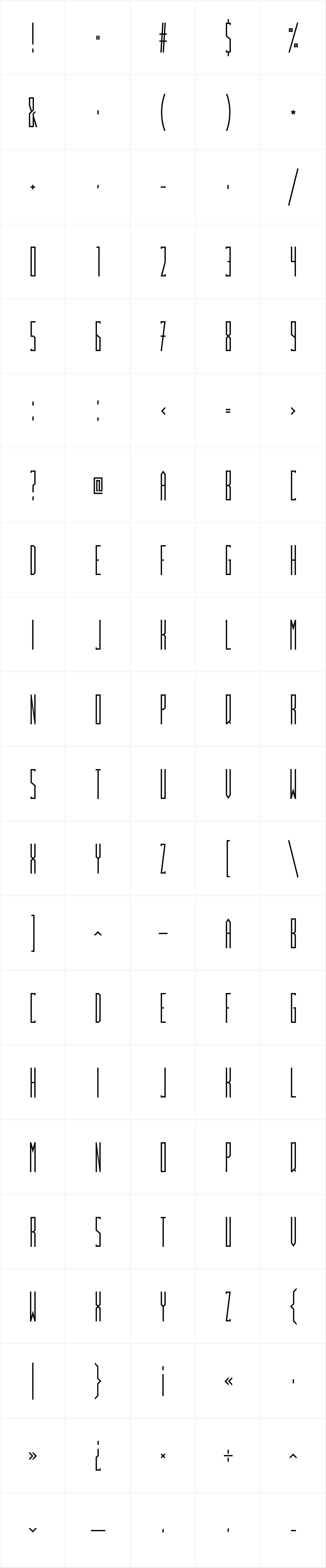 ATC Krueger Bold