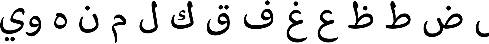 Baldufa Arabic Regular Font