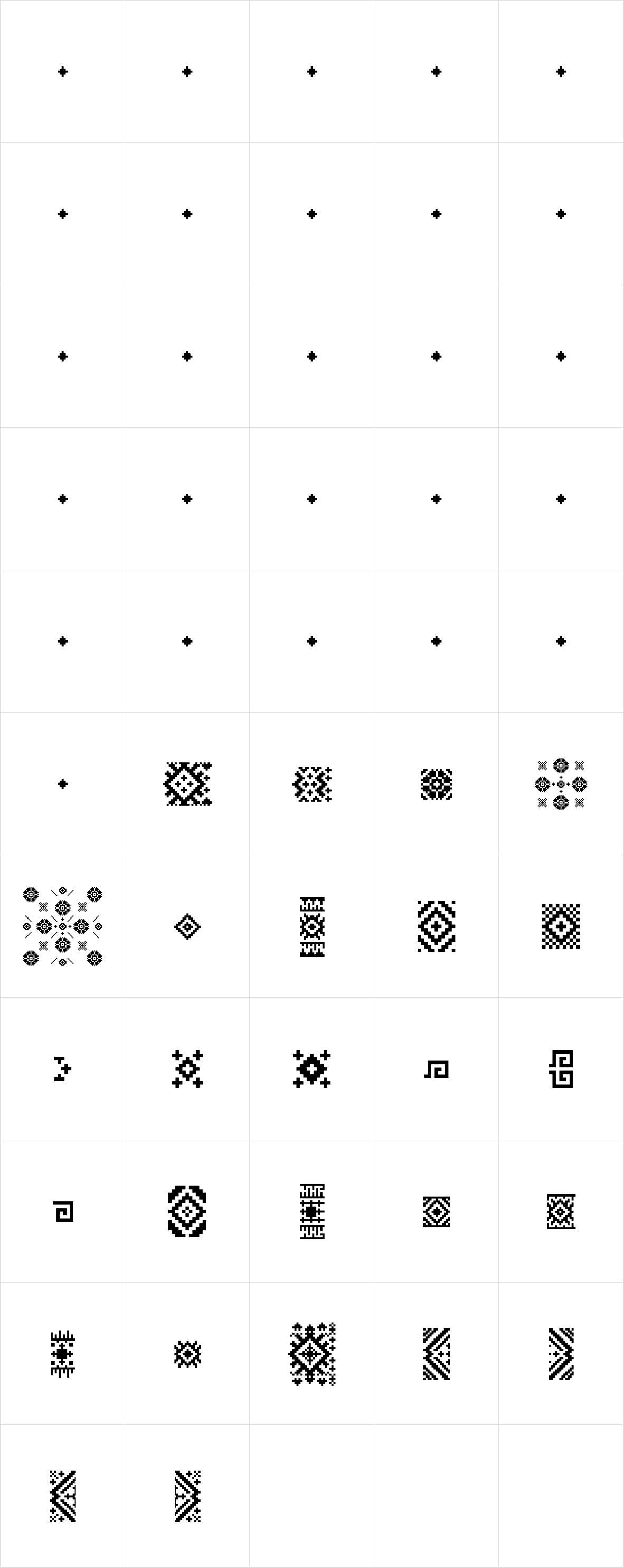 Powder Patterns