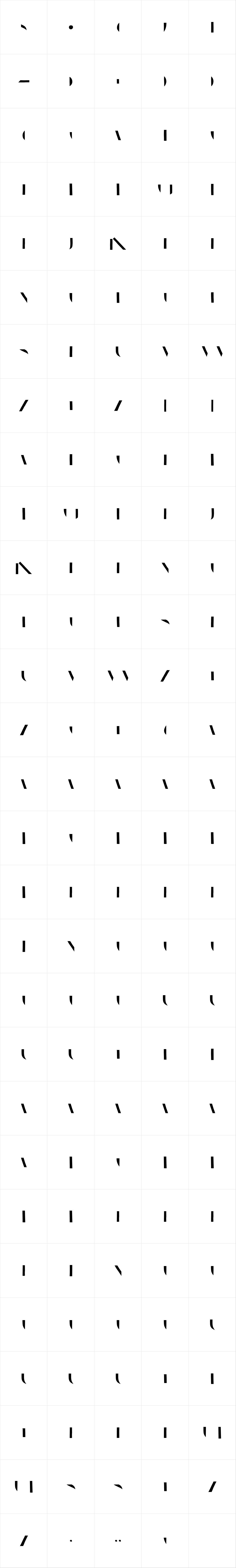 Naive Inline Sans Demi