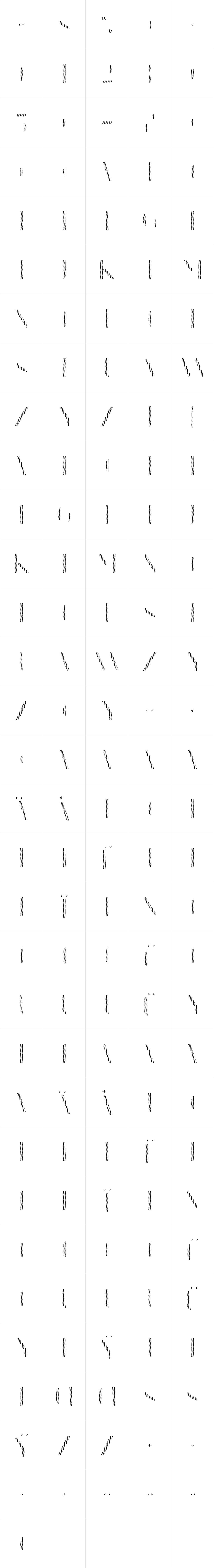 Naive Inline Sans Dia