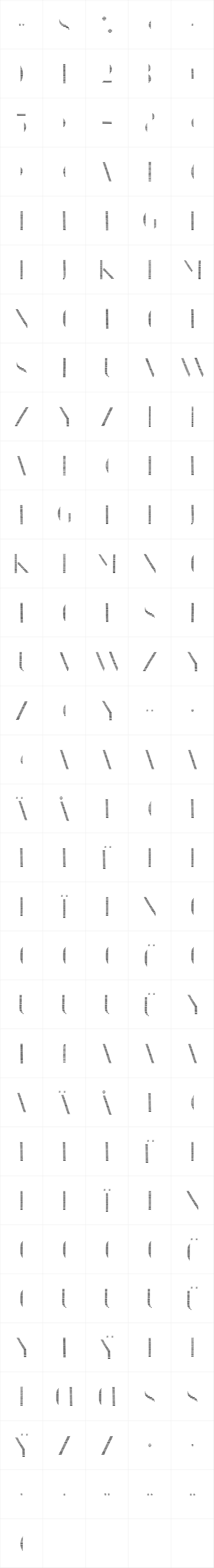 Naive Inline Sans Half