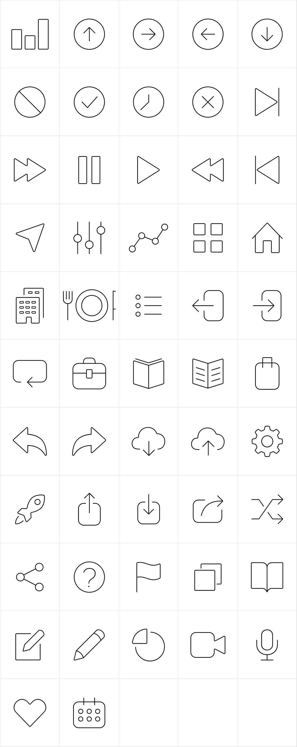 Panton Icons C Light