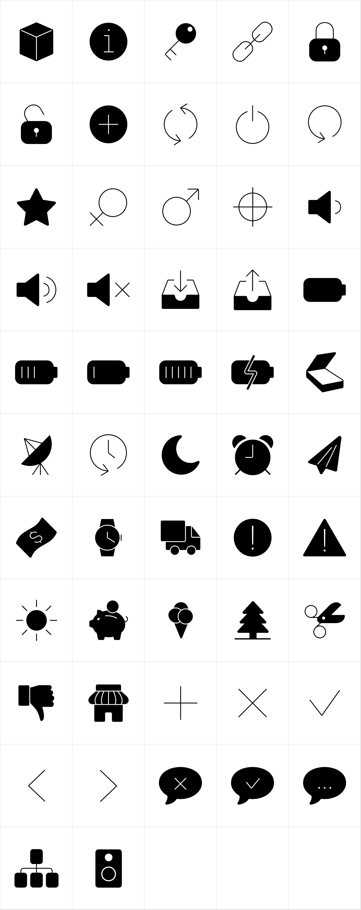 Panton Icons D Fill Light