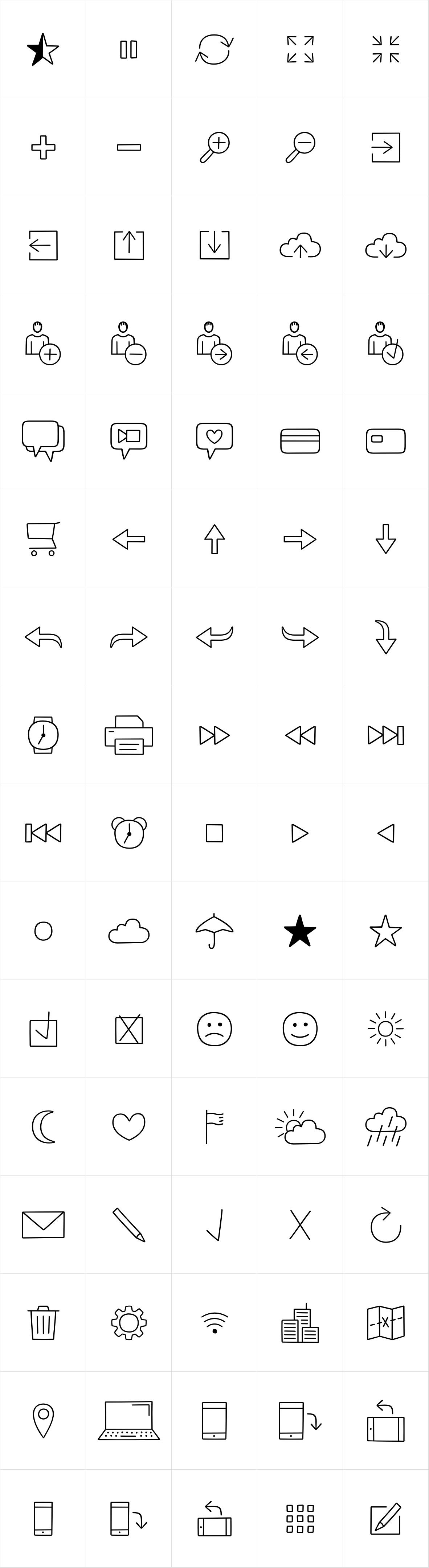 Jabana Extras App Icons