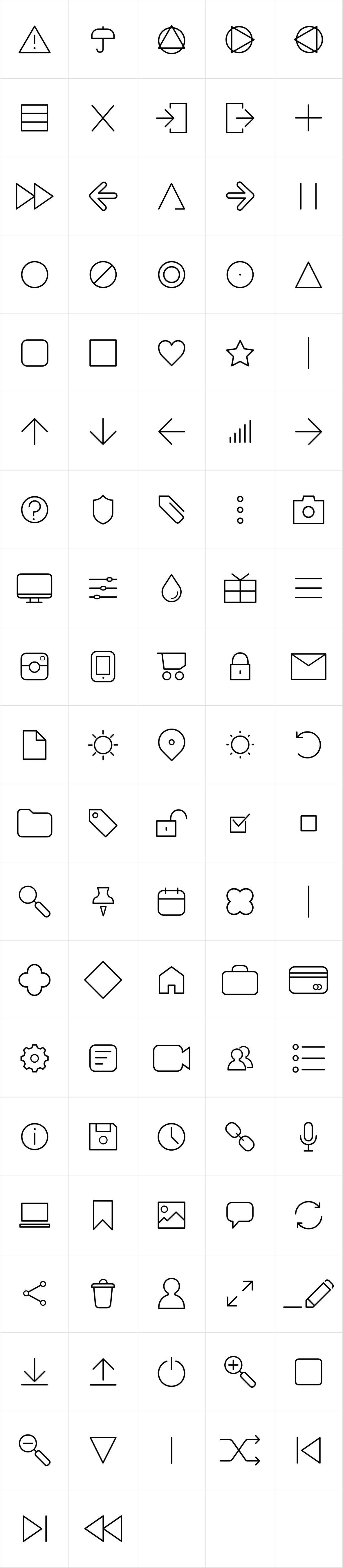 Antipasto Icons ExtraLight