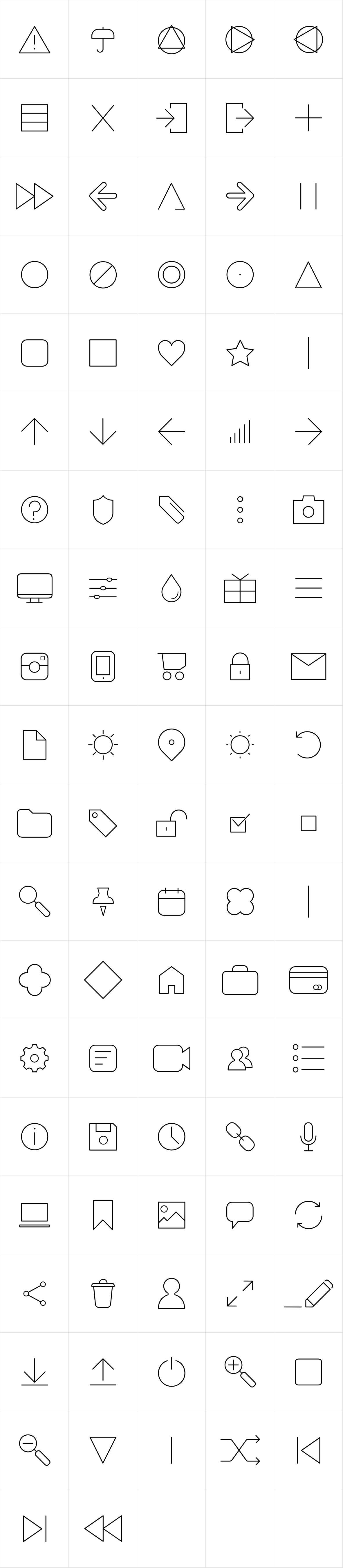 Arista Pro Icons Thin