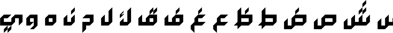 Arabigram