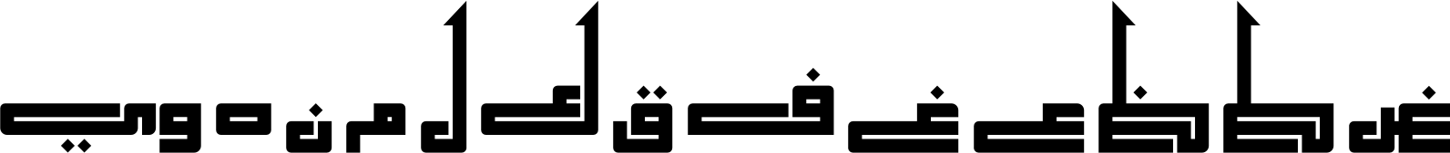 Alama