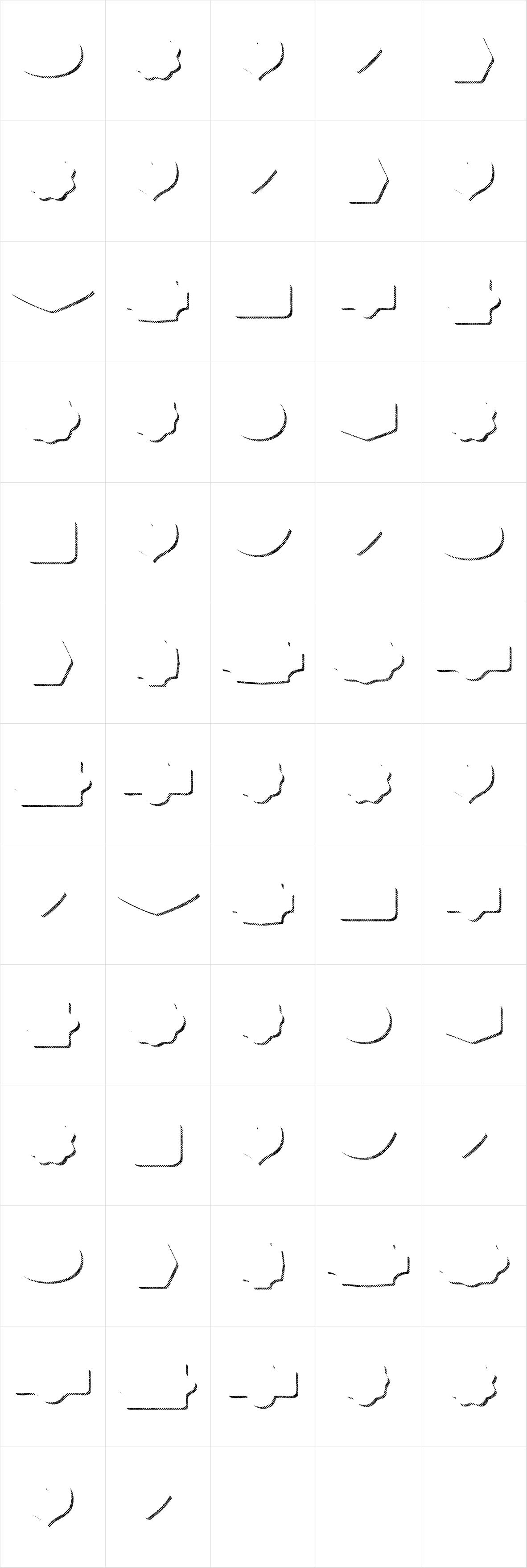 Garita Banner Shadow Texture