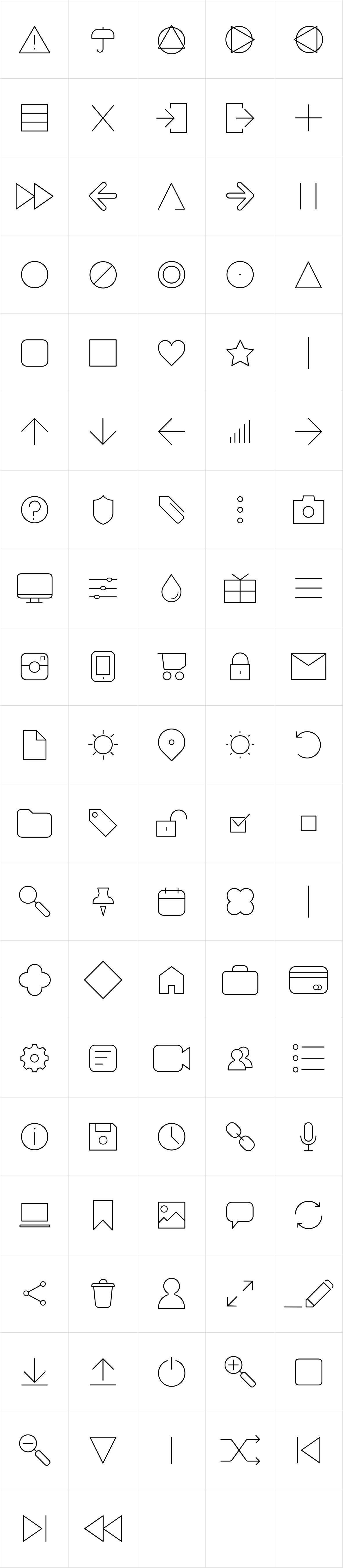 Aristotelica Icons Thin