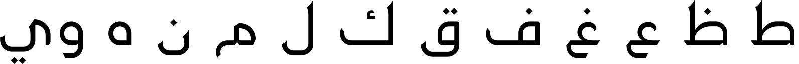Maharah