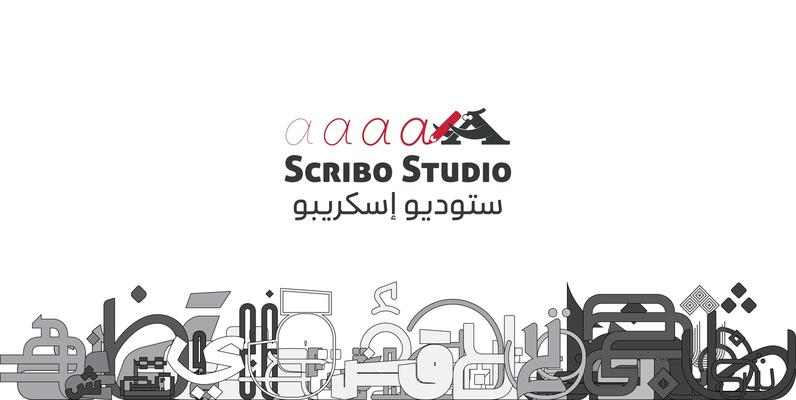 Scribo Studio