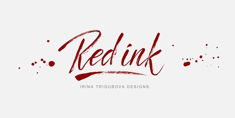 Irina Trigubova