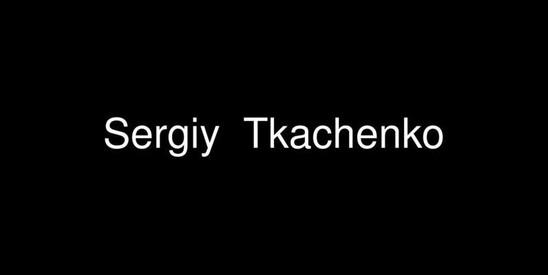Sergiy  Tkachenko