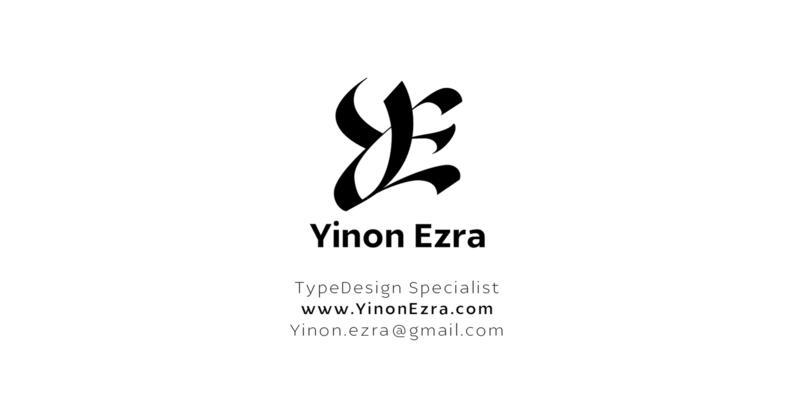 Yinon Ezra