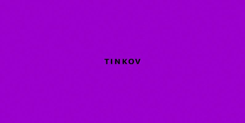 Radomir Savov Tinkov