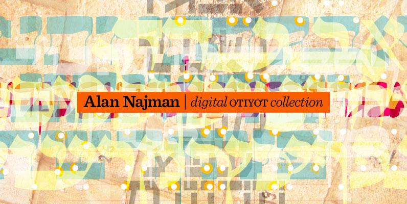 Alan Najman