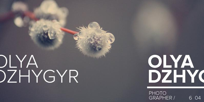 Olya Dzhygyr