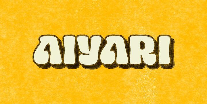 Aiyari