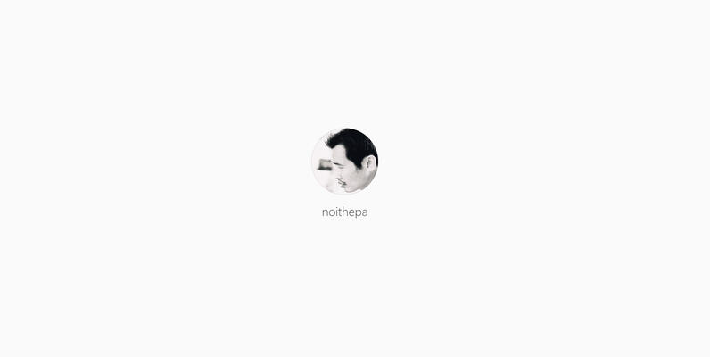 NOITHEPA