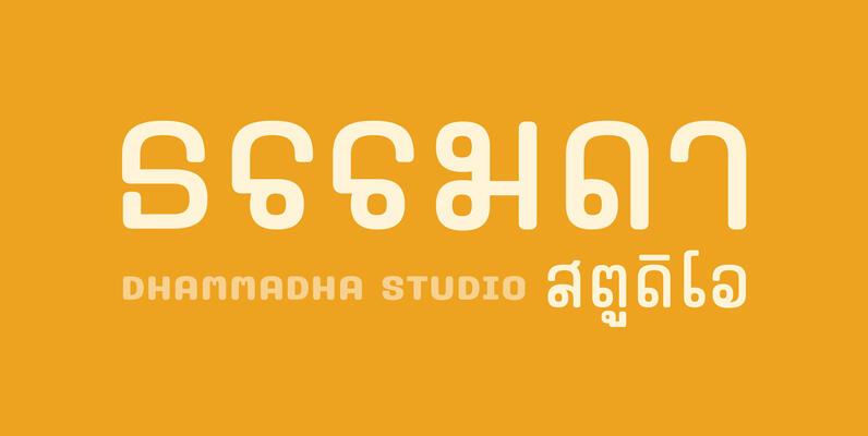 dhammadha