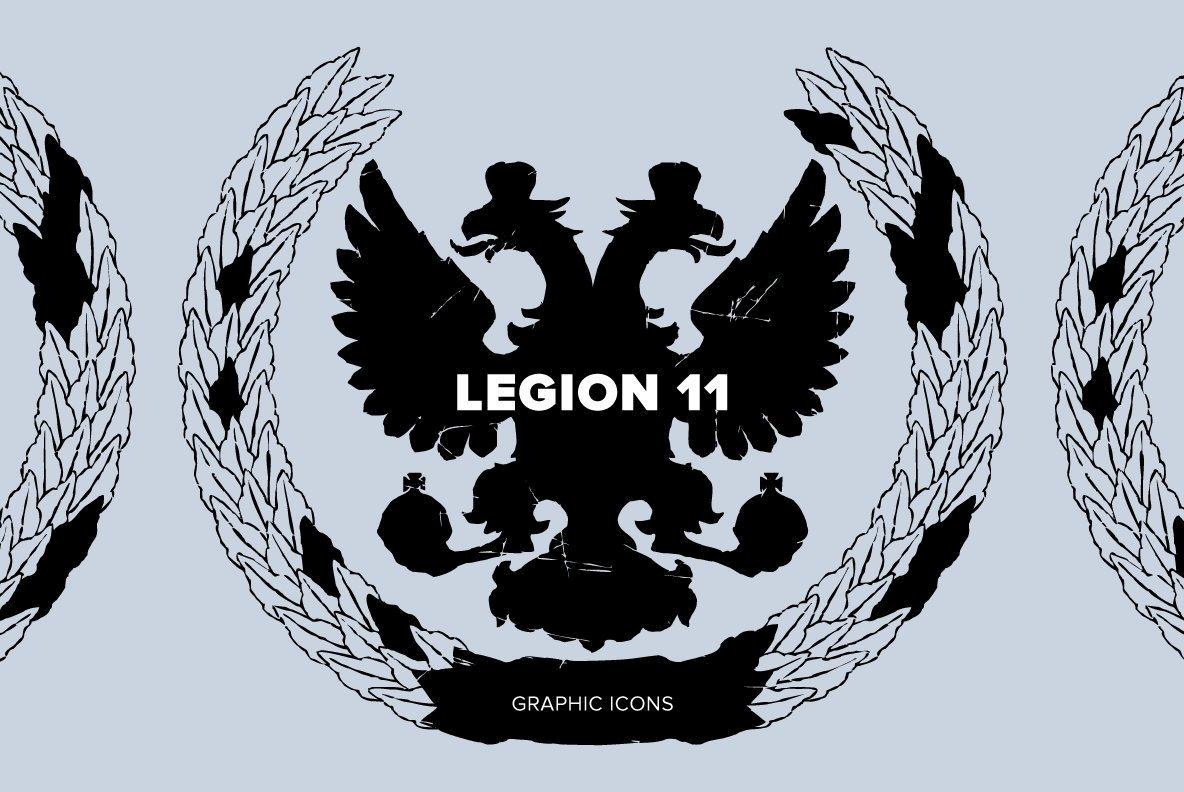 Legion 11