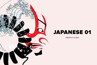 Japanese 01