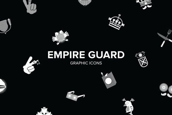 Empire Guard