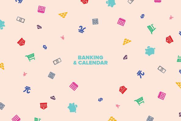 Banking   Calendar