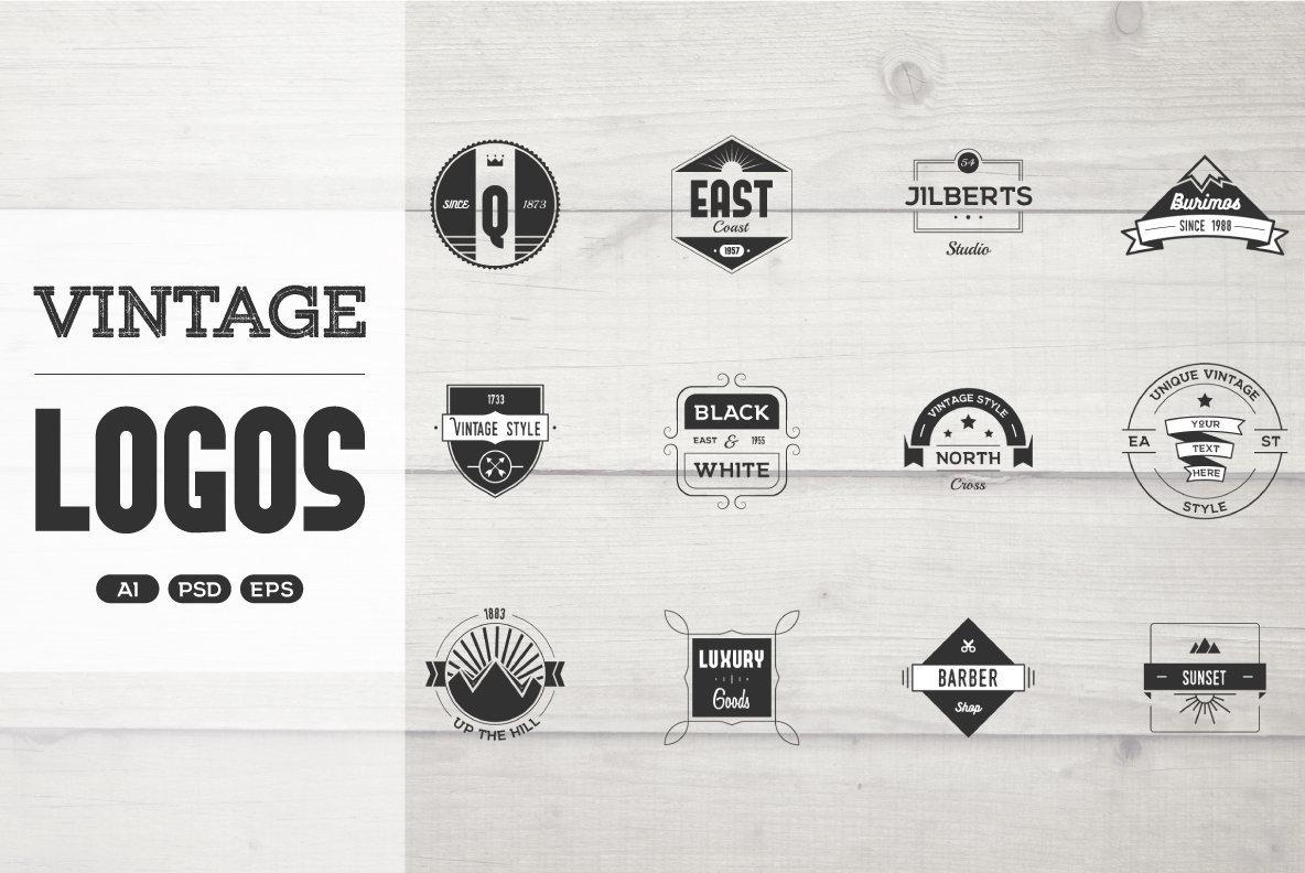 Vintage Logo Pack