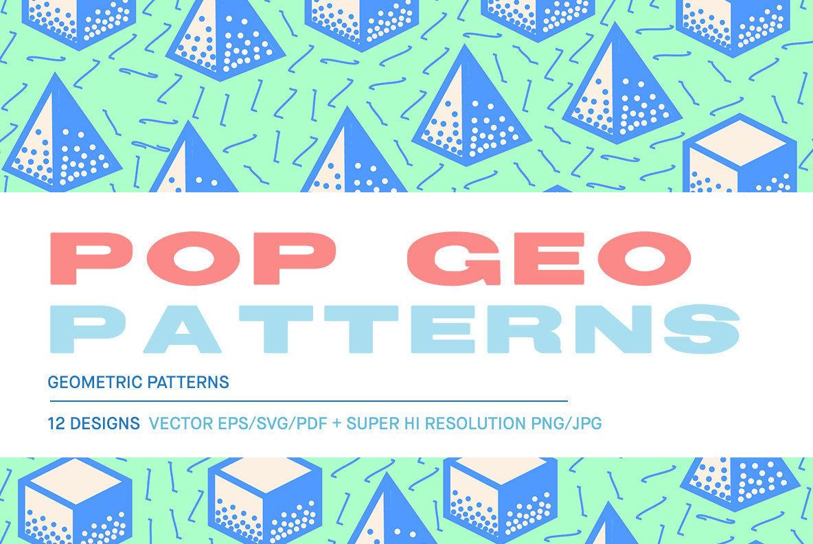 Pop 3D Geometric Patterns