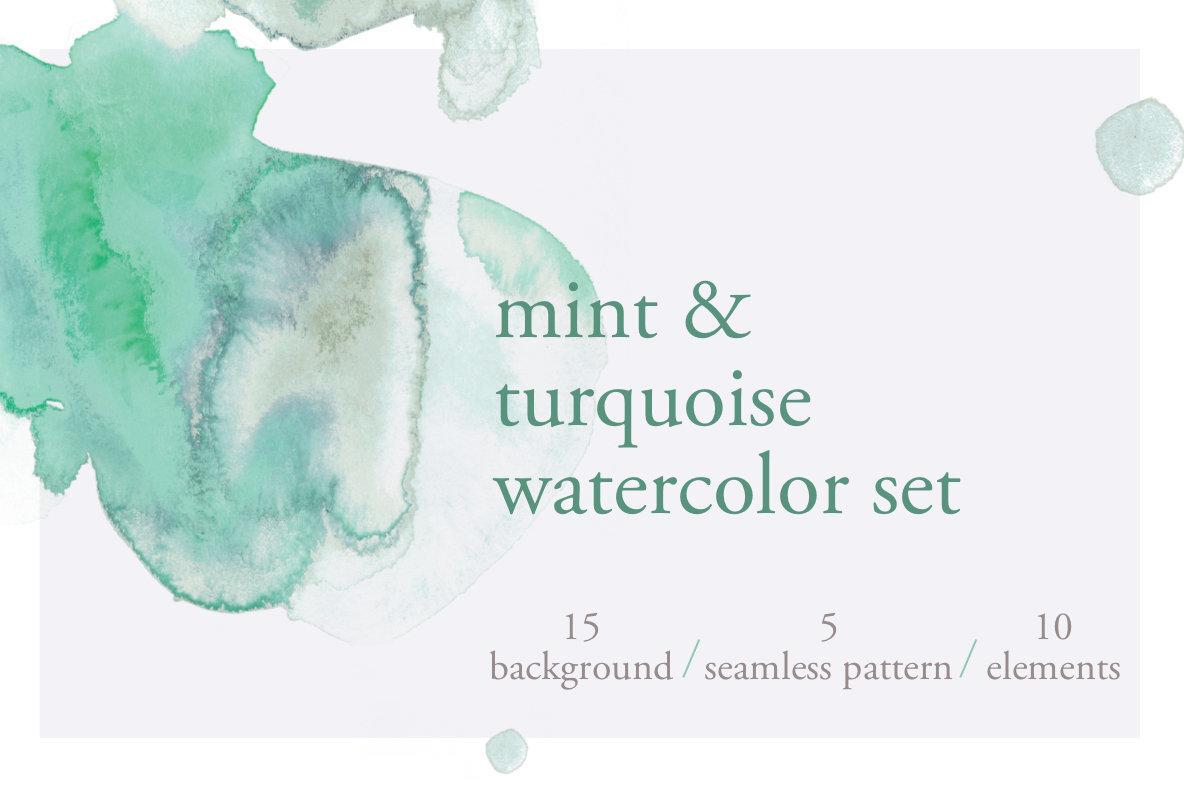 Mint   Turquoise Watercolor Set