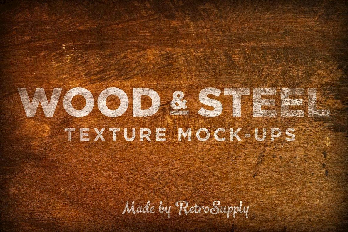 12 Wood   Steel Textured Mock ups