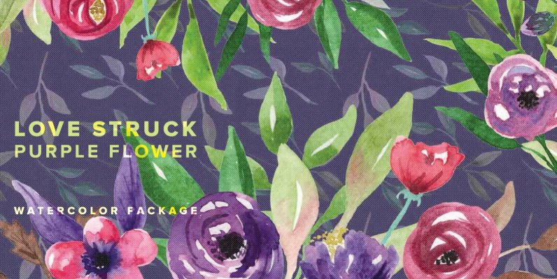 Love Struck Purple Flower Watercolor Package