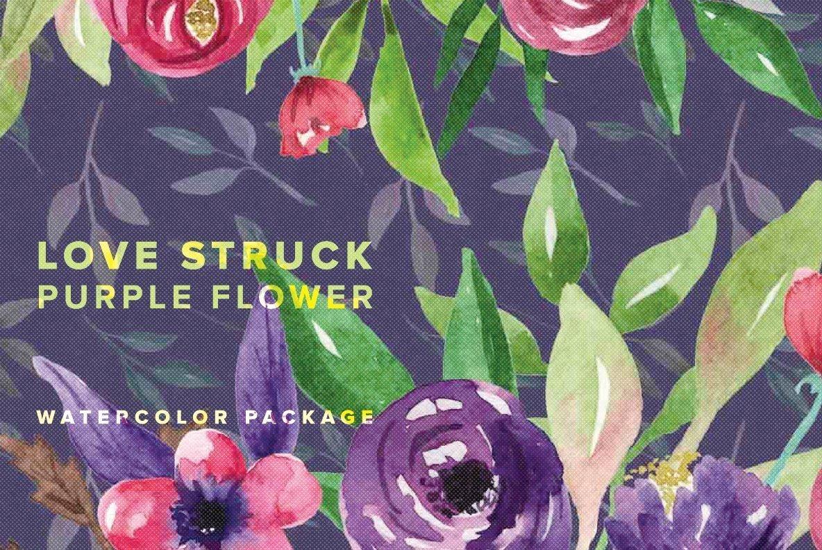 Love Struck Purple Flower Watercolor Package