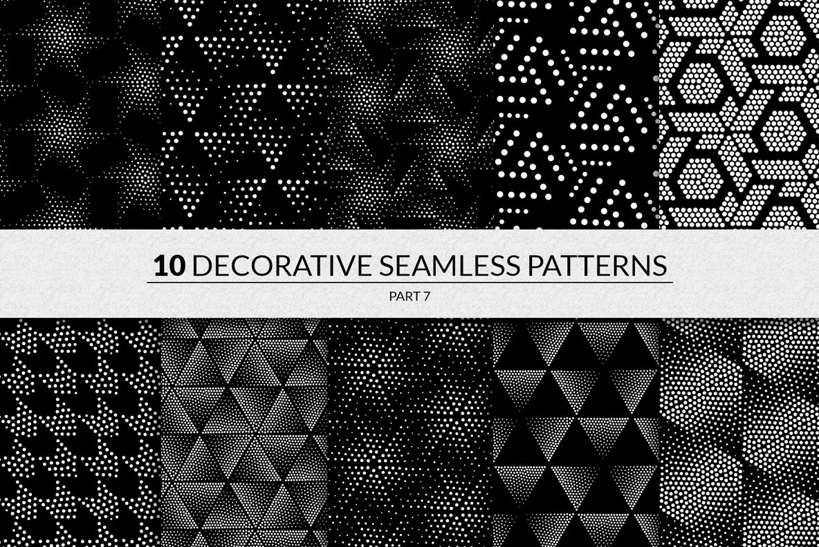 144 Seamless Pointillism Patterns