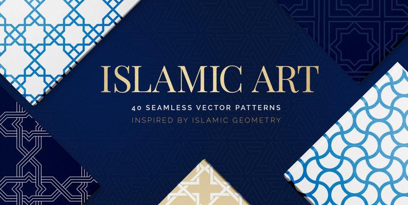 Islamic Art Vector Patterns