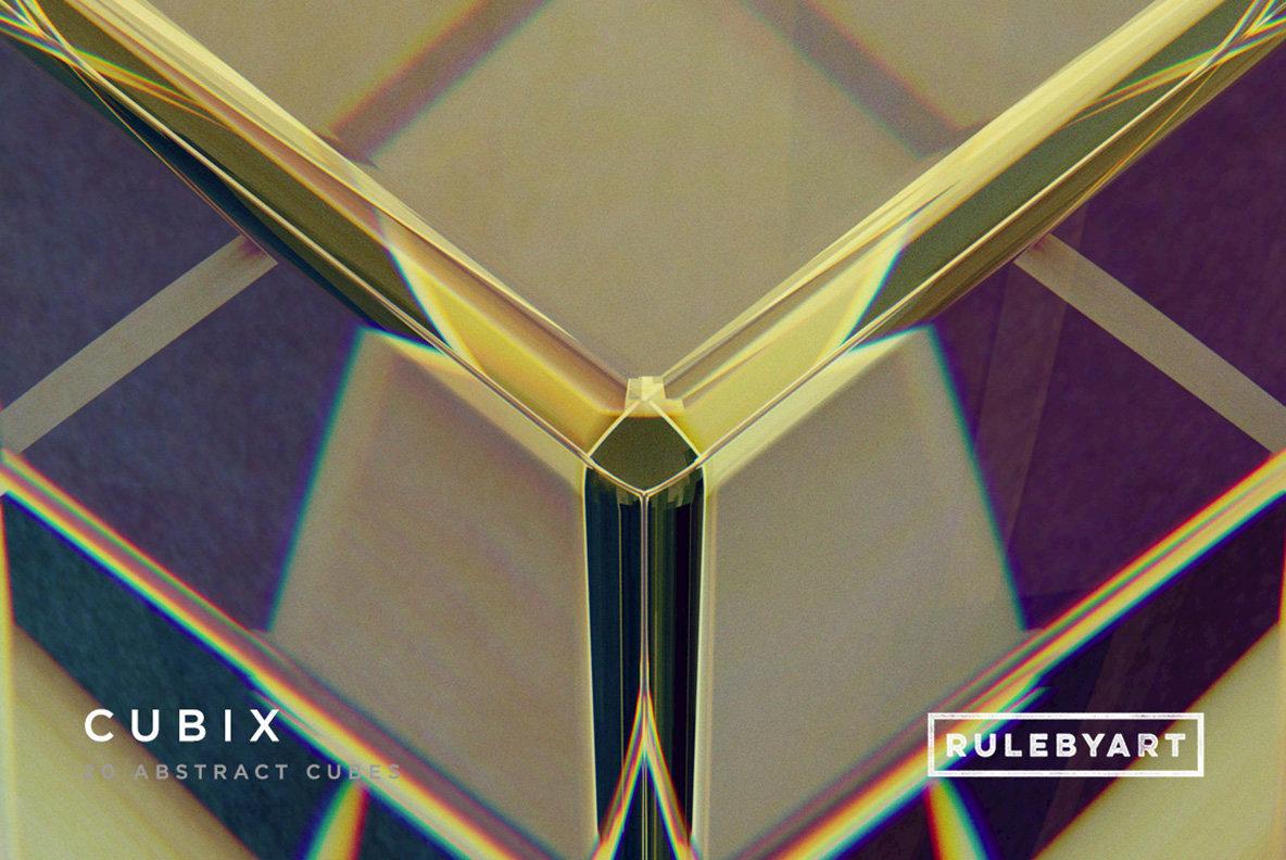 Cubix Cubes
