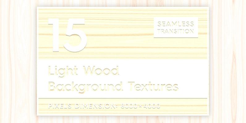 15 Light Wood Background Textures