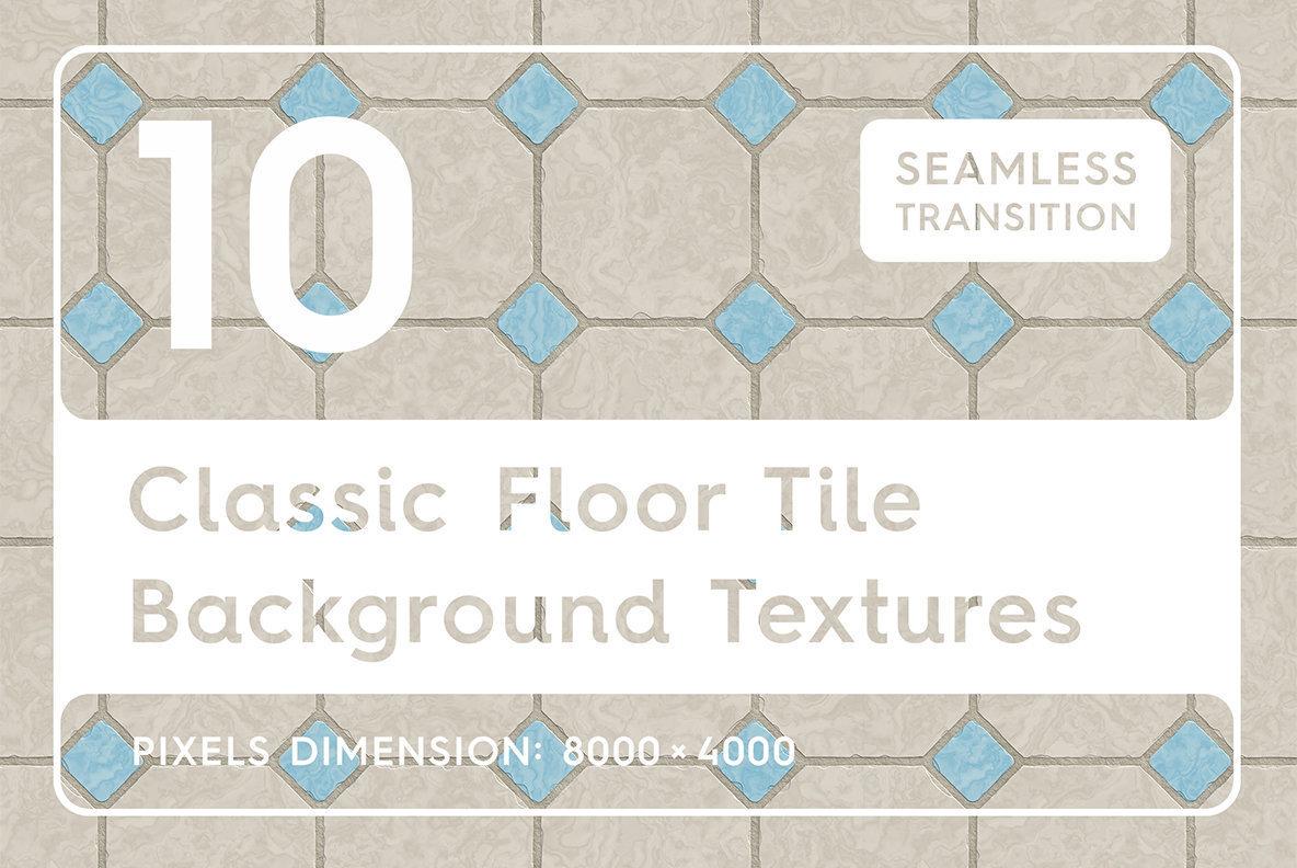 10 Classic Floor Tile Textures Graphics Youworkforthem