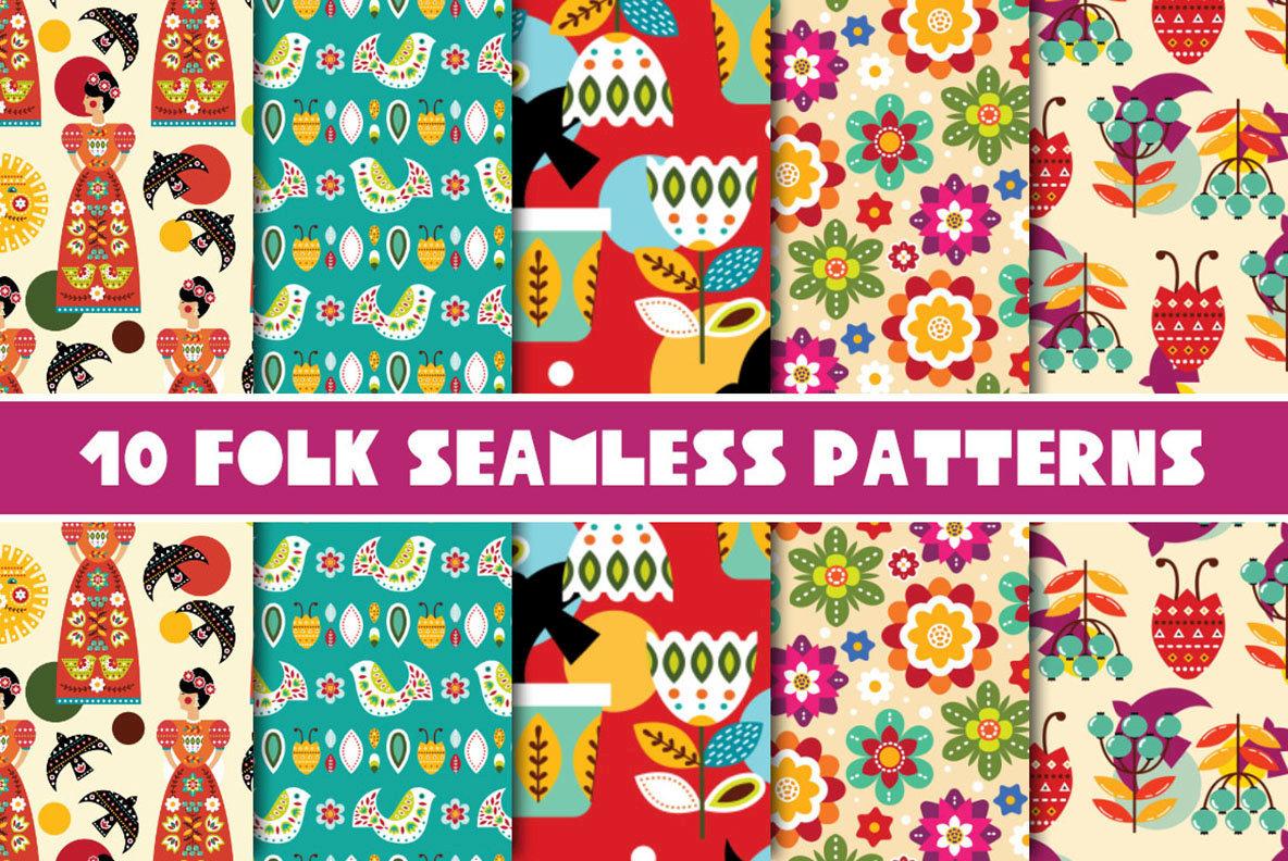Frida   Mexican Folk Art Kit