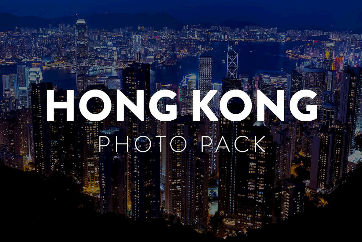 Hong Kong Photo Pack