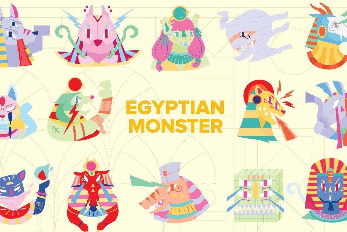 Egyptian Monster