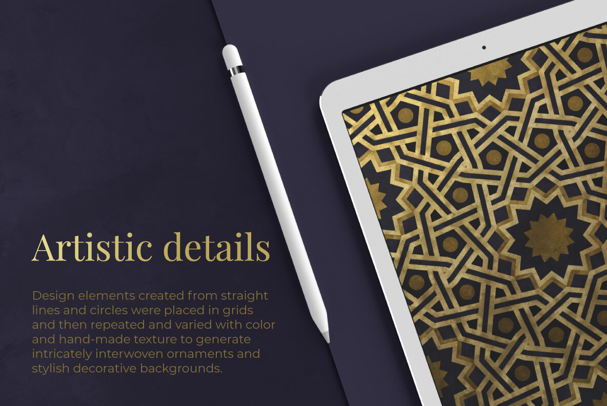 200 Islamic Ornaments    Geometric Backgrounds Collection
