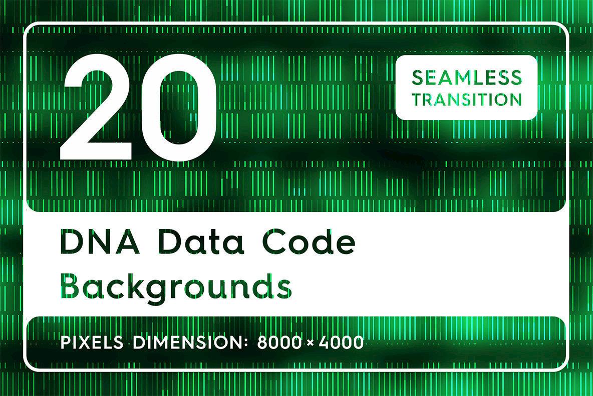 20 Dna Data Code Backgrounds